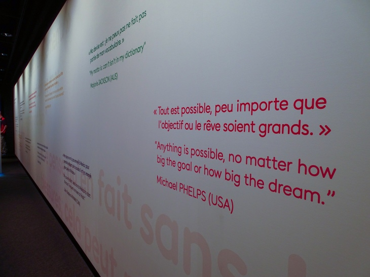 Olympic museum wall caption